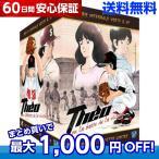 タッチ TVシリーズ コンプリート DVD-BOX (全101話, 2400分) あだち充 アニメ import