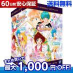 魔法少女シリーズ 3作品(魔法の天使クリィミーマミ, 魔法のスターマジカルエミ, 魔法のアイドルパステルユーミ)コンプリート DVD-BOX import