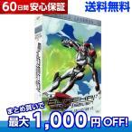交響詩篇エウレカセブン DVD-BOX1 (1-25話, 625分) アニメ import