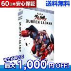 天元突破グレンラガン コンプリート DVD-BOX (全27話, 660分) GAINAX アニメ import