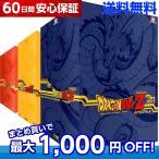 Dragon Ball Z - Intégrale Collector  remasterisée et non censurée  - 3 Coffrets  43 DVD