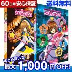 カードキャプターさくら 劇場版 コンプリート DVD-BOX 第1作+2作 import