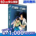 シティハンター3   シティハンター91 TVシリーズ コンプリート DVD-BOX