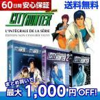 シティーハンター 1 & 2 & 3 & '91 TV版 全話 アニメ DVD 送料無料