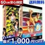幽遊白書 コンプリート DVD-BOX (1-112話, 2100分) アニメimport