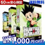 HUNTER×HUNTER TV(1999年版)&OVA コンプリート DVD-BOX (全92話, 2100分) ハンターハンター 冨樫義博 アニメ import