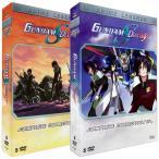機動戦士ガンダムSEED DESTINY DVDBOX
