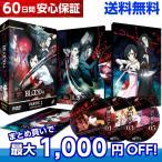 BLOOD+ コンプリート DVD-BOX1 (1-25話, 625分) ブラッドプラス ブラプラ アニメ import