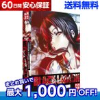 ブラックラグーン / BLACK LAGOON Roberta's Blood Trail 3期(OVA) コンプリート DVD-BOX (全5話, 160分) アニメ import