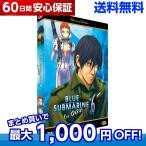 青の6号/Blue Submarine No.6 OVA コンプリート DVD-BOX (全4話, 120分)  小澤さとる GONZO アニメ