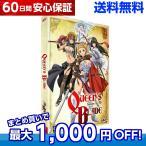 ショッピングクイーンズブレイド Queen's Blade (クイーンズブレイド) コンプリート DVD-BOX (全24話, 600分) アニメ import