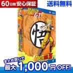 ドラゴンボールZ & ドラゴンボールGT 劇場版+TVSP DVD-BOX (10作品, 500分) DRAGON BALL 鳥山明 アニメ import
