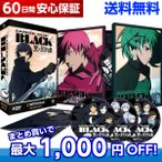 DARKER THAN BLACK -黒の契約者- コンプリート DVD-BOX (全26話, 660分) ダーカーザンブラック くろのけいやくしゃ アニメ import