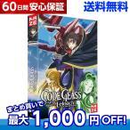 コードギアス 反逆のルルーシュ 第1期 TV版 全話 アニメ DVD 送料無料