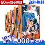うる星やつら 劇場版 全5作品 アニメ DVD 送料無料 クリスマス 正月