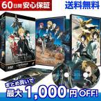 ブレイクブレイド 劇場版 コンプリート DVD-BOX (全6章, 330分) アニメ import