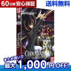 コードギアス 反逆のルルーシュR2 第2期 TV版 全話 アニメ DVD 送料無料