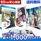 Sword Art Online - Arc 1  SAO  - Edition Saphir  2 Blu-ray    Livret