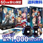 ソードアート オンライン コンプリート DVD-BOX1