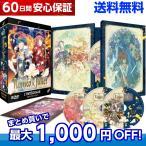 ロミオ×ジュリエット TVシリーズ DVD-BOX (全24話, 600分) Romeo x Juliet アニメ import