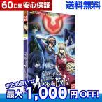 コードギアス 亡国のアキト/CODE GEASS Akito the Exiled 第3章&第4章 DVD-BOX (全2話, 111分) 赤根和樹 アニメ import