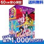 美少女戦士セーラームーンR (第2シリーズ) コンプリート DVD-BOX (全43話, 1150分) import
