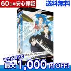 坂道のアポロン コンプリート DVD-BOX (全12話, 300分) 小玉ユキ さかみちのアポロン アニメ import