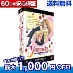 B型H系 コンプリート DVD-BOX (全12話, 300分) ビーがたエッチけい さんりようこ アニメ import