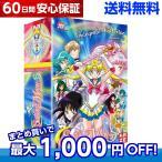 美少女戦士セーラームーンS (第3シリーズ) コンプリート DVD-BOX (全38話, 915分) import