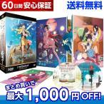 偽物語 コンプリート DVD-BOX (全11話, 275分) ニセモノガタリ 西尾維新 アニメ import