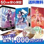 化物語 コンプリート DVD-BOX (全15話, 375分) バケモノガタリ 西尾維新 アニメ import