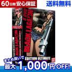 BLACK LAGOON 1期&2期&OVA(3期) コンプリート DVD-BOX (全29話, 865分) ブラックラグーン 広江礼威 アニメ import