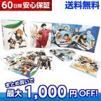 ハイキュー!! シーズン1 TV版 1-25話 アニメ DVD+Blu-rayコンボセット