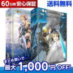 LAST EXILE (1期) & ラストエグザイル-銀翼のファム- (2期) コンプリート DVD-BOX (全49話, 1225分) ラストエグザイル GONZO アニメ import