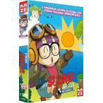 Dr.スランプ アラレちゃん TVシリーズ2 DVD-BOX (28-54話, 662分) 鳥山明 アニメ import