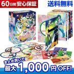 美少女戦士セーラームーン セーラースターズ 第5シリーズ 全話 アニメ DVD