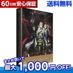 アルスラーン戦記 第一期 1/2 DVD-BOX (1-13話) 田中芳樹 アニメ import