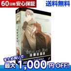 狼と香辛料 (オオカミトコウシンリョウ) 第1期 DVD-BOX (全12話, 325分) アニメ  import