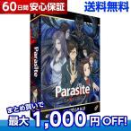 寄生獣 セイの格率 コンプリート DVD-BOX (全24話, 600分) きせいじゅう セイのかくりつ 岩明均 アニメ import