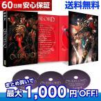 オーバーロード 第1期 コンプリート DVD-BOX  (全13話,  325分)  丸山くがね OVER LORD ファンタジー アニメ import