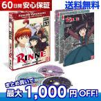 境界のRINNE 第2期 2/2 TV版 38-50話 アニメ DVD 送料無料