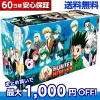 HUNTER×HUNTER ハンターハンター 2011年版 TV版 全話 アニメ DVD