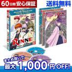 境界のRINNE 第3期 1/2 TV版 51-62話 アニメ DVD 送料無料