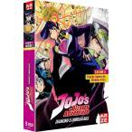 ジョジョの奇妙な冒険 3nd Season 第4部 ダイヤモンドは砕けない1/2 TV版 アニメ DVD