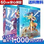 化物語 + 偽物語 TV版 全話 アニメ Blu-Ray