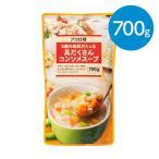 6種の雑穀が入った具だくさんコンソメスープ/700g