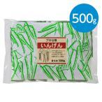 いんげん(500g)※冷凍食品
