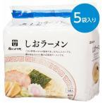 しおラーメン(89g×5袋)