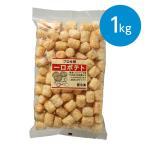 ひとくちポテト(1kg)※冷凍食品