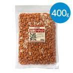 粒餅ピーナッツ(400g)